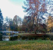 Central Park in Skopje