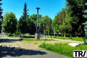 The Libertatii Park