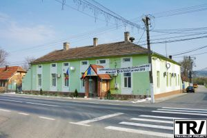 The village hall