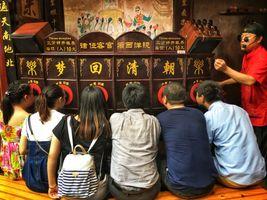 Chinese Peep-Show