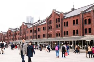 Yokohama Red Brick House