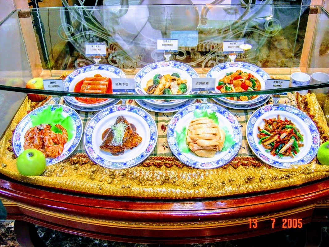 Plastic examples of your food in Taiwan