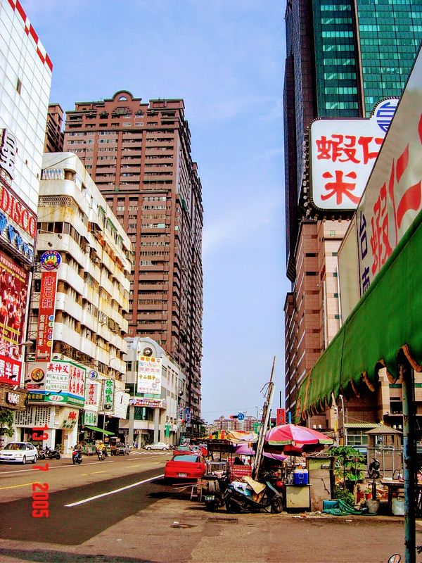 Walking around Kaohsiung, Taiwan