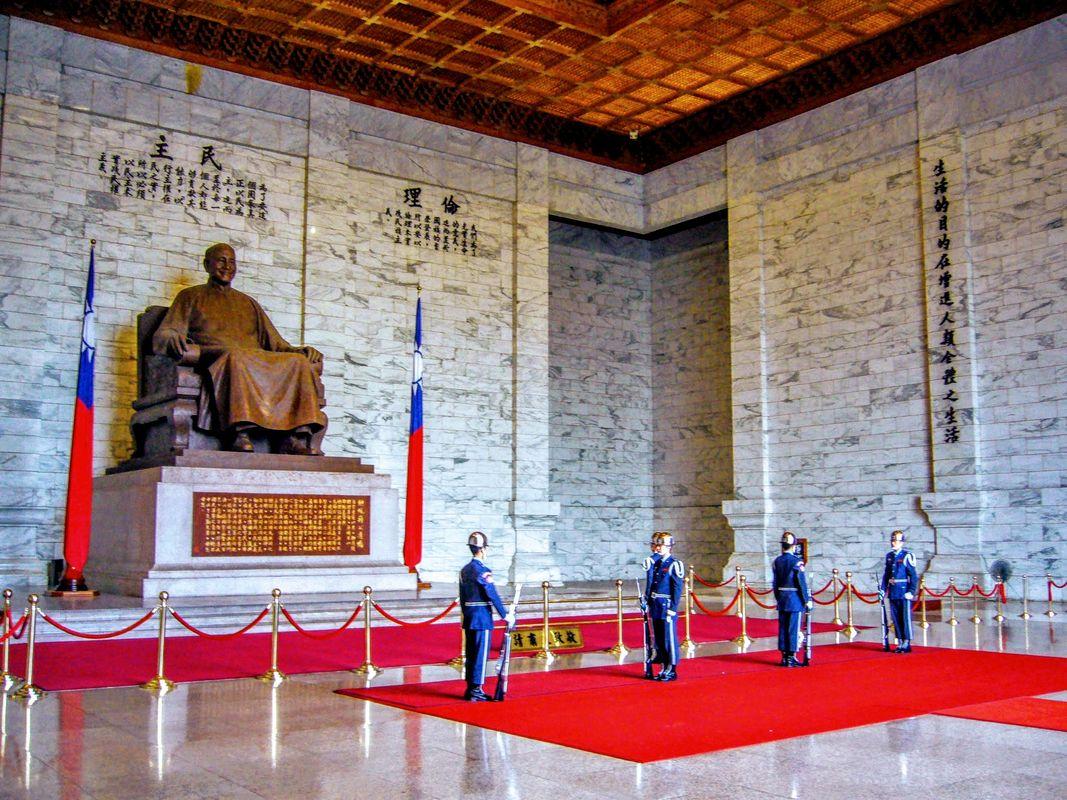 Shang Kai-Shek Memorial Hall