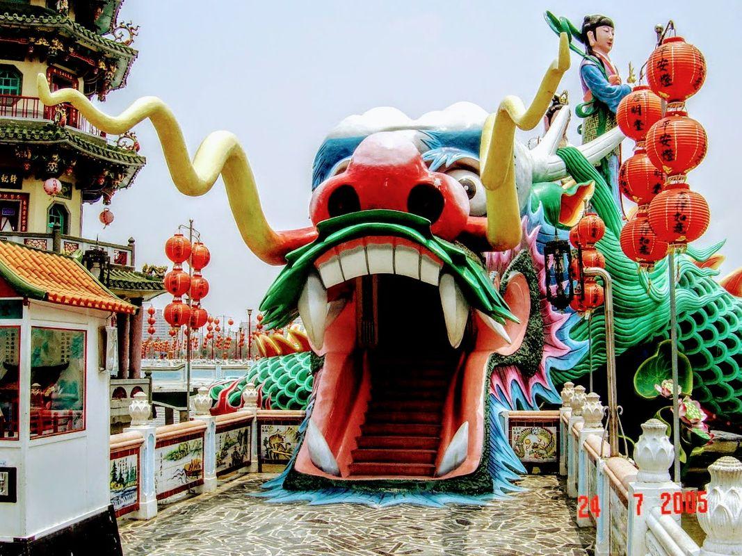 Taiwan_Kaohsiung (7)