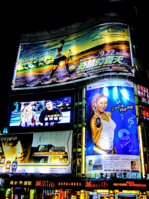 Neon advertizing in Taipei...