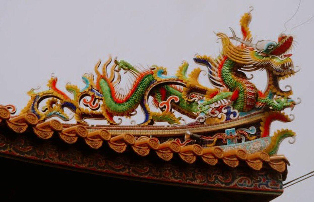 Intricate Dragon
