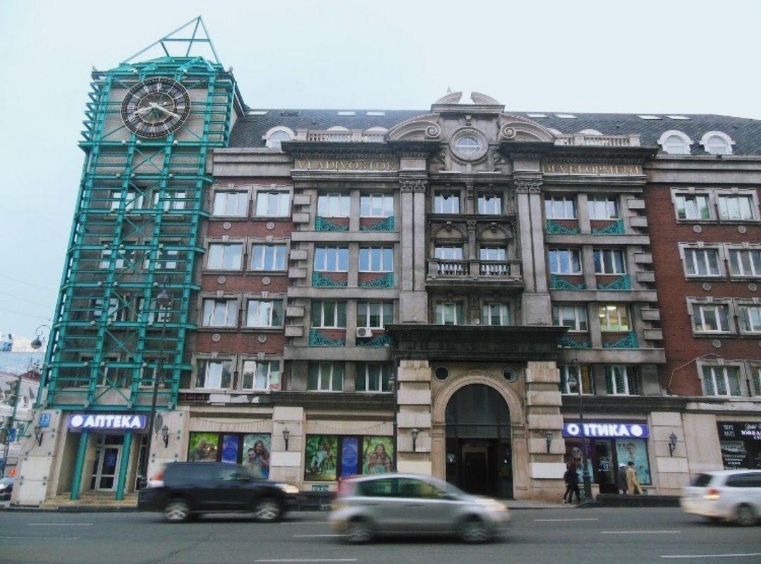 Vladivostok Clock Tower