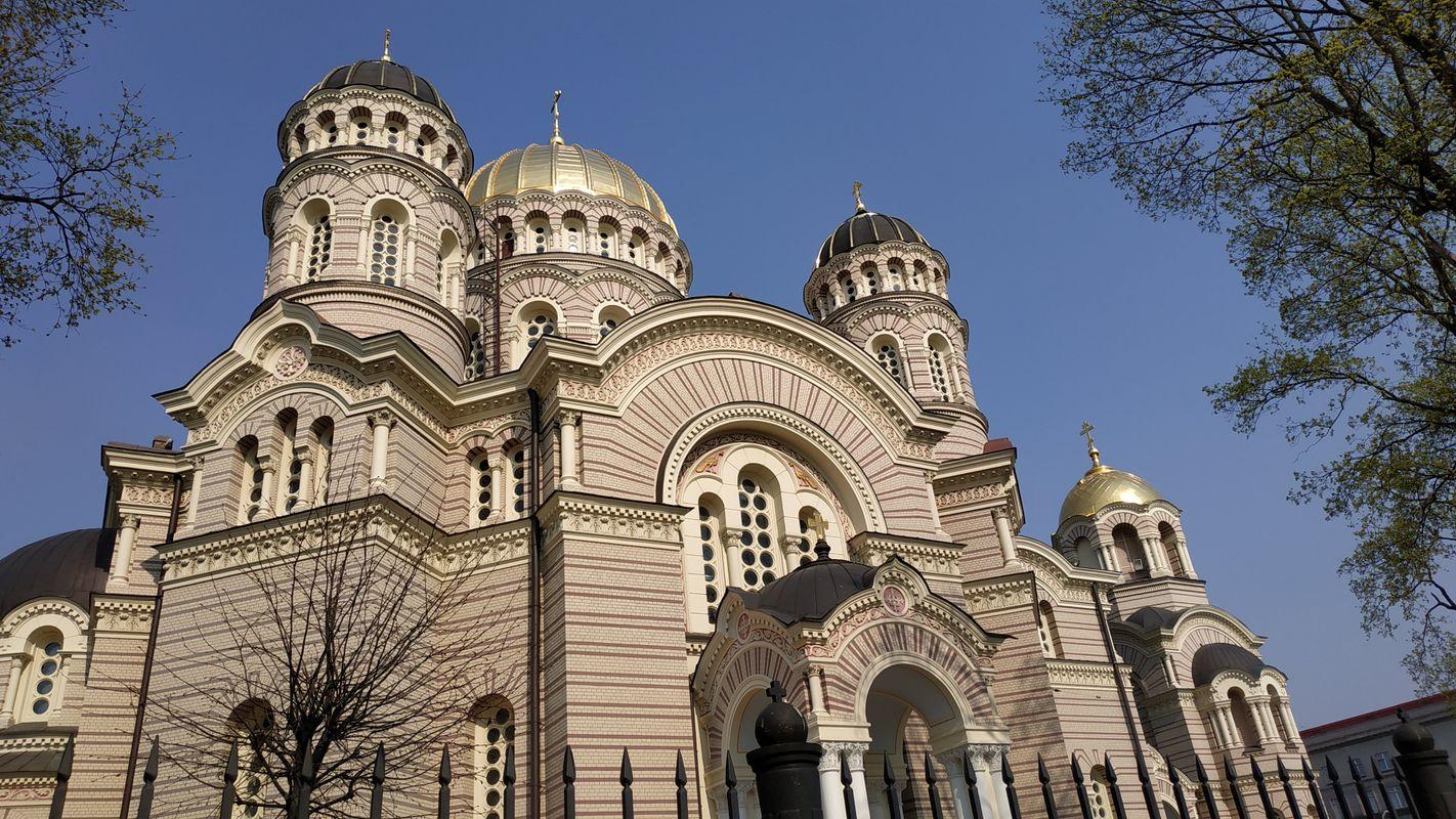 Riga's Place 2