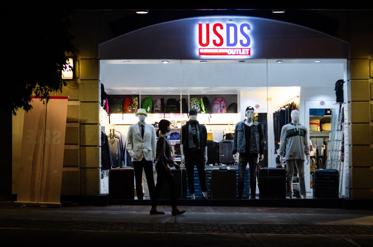 USDS Gang