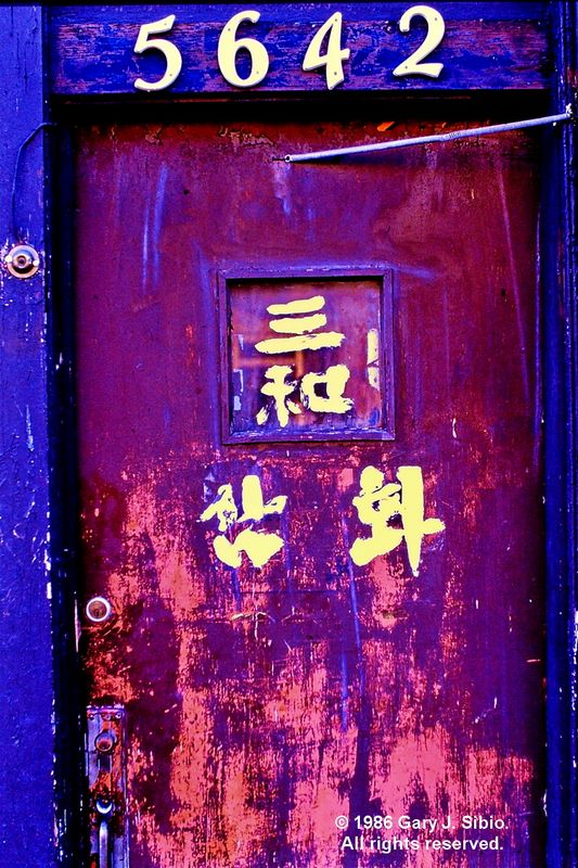 Door with Chinese Characters (1986-01-25 0002_01) (Non-extant)