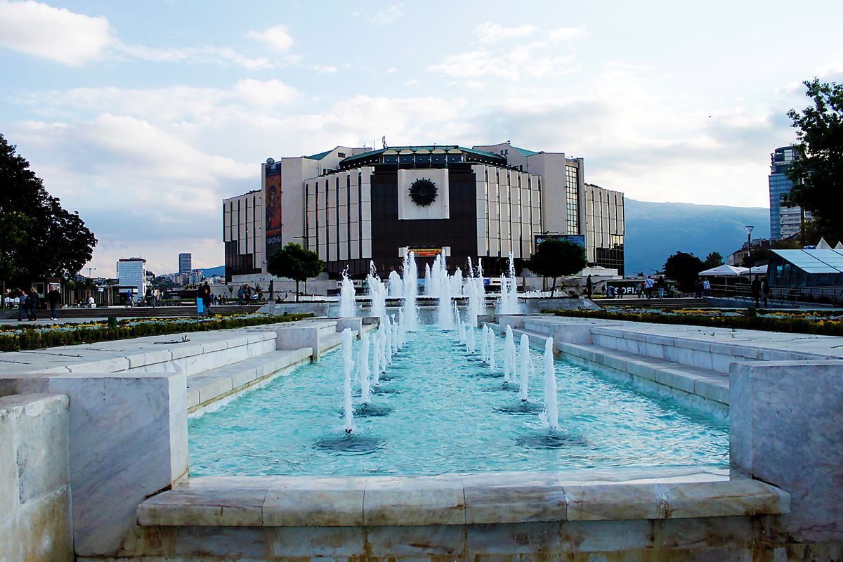 National palace of a culture