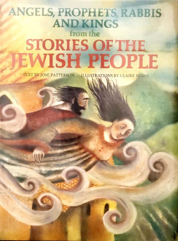 Kids text of Jewish People