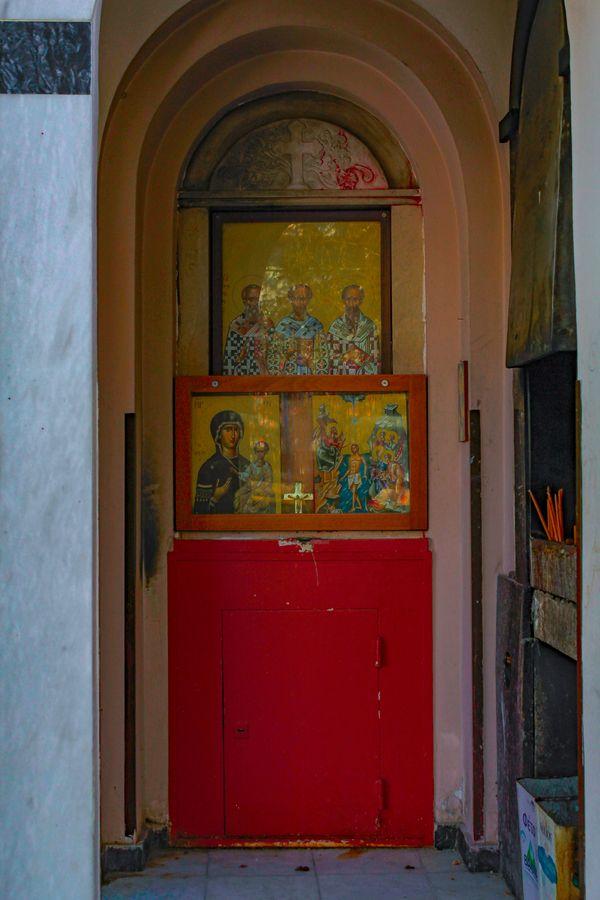 Saint Therapontas