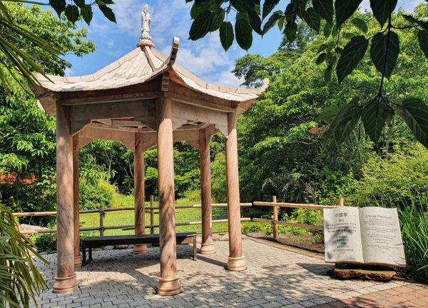 Chinese Pavilion at the Royal Botanic Gardens of Edinburgh
