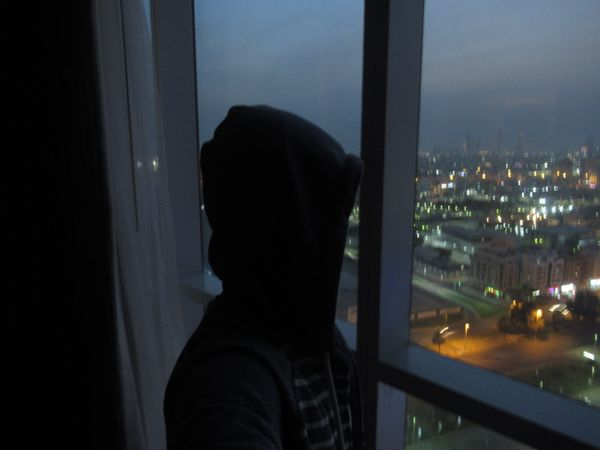 Looking at the View