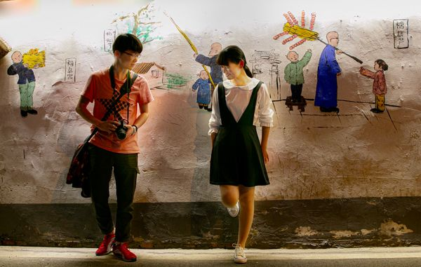 Young couple in China