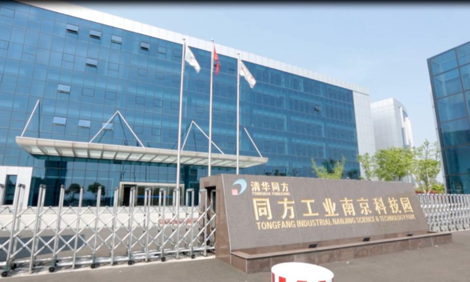 ????????? qinghua Nanjing science center.png
